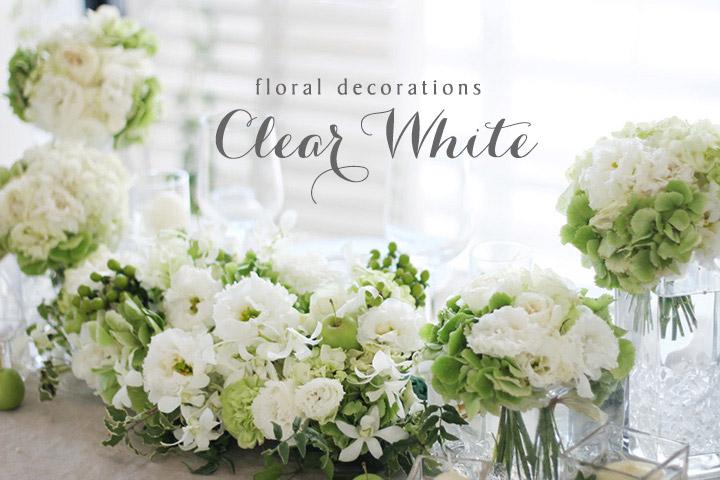 会場装花 白 緑 バラ