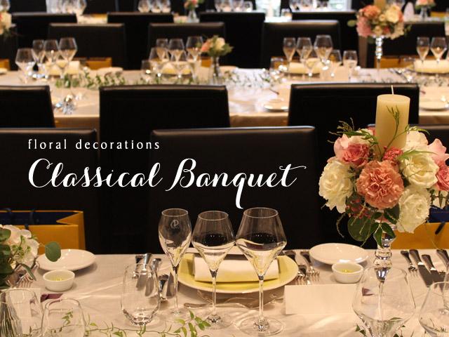 banquet_thum