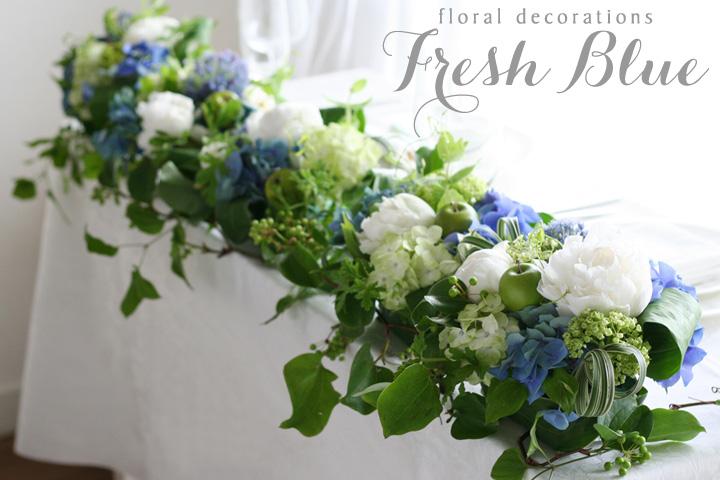 白,芍薬,青,紫陽花,メインテーブル,装花
