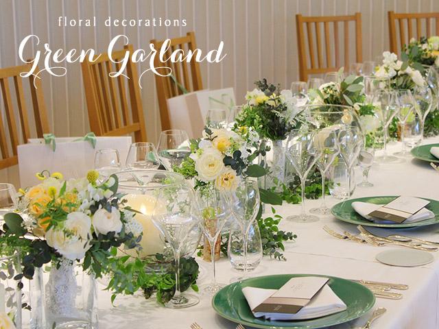 green_garland_00