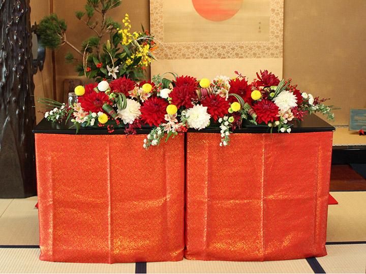 高砂,メインテーブル,アレンジ,装花,ダリア,ピンポンマム,和